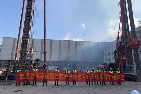 武鋼(gang)集(ji)團昆明鋼(gang)鐵股份有限公司55萬噸(dun)高速線材生產線工程