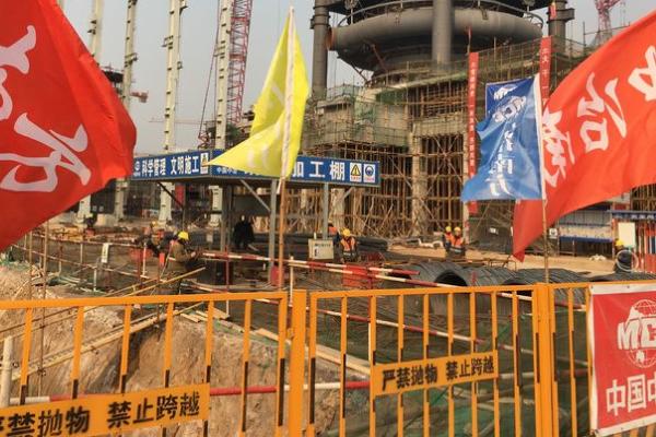 山西晉南鋼(gang)鐵產能置換及升(sheng)級改造項(xiang)目樁(zhuang)基工程